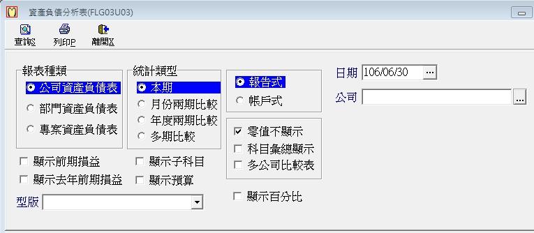 accounting02